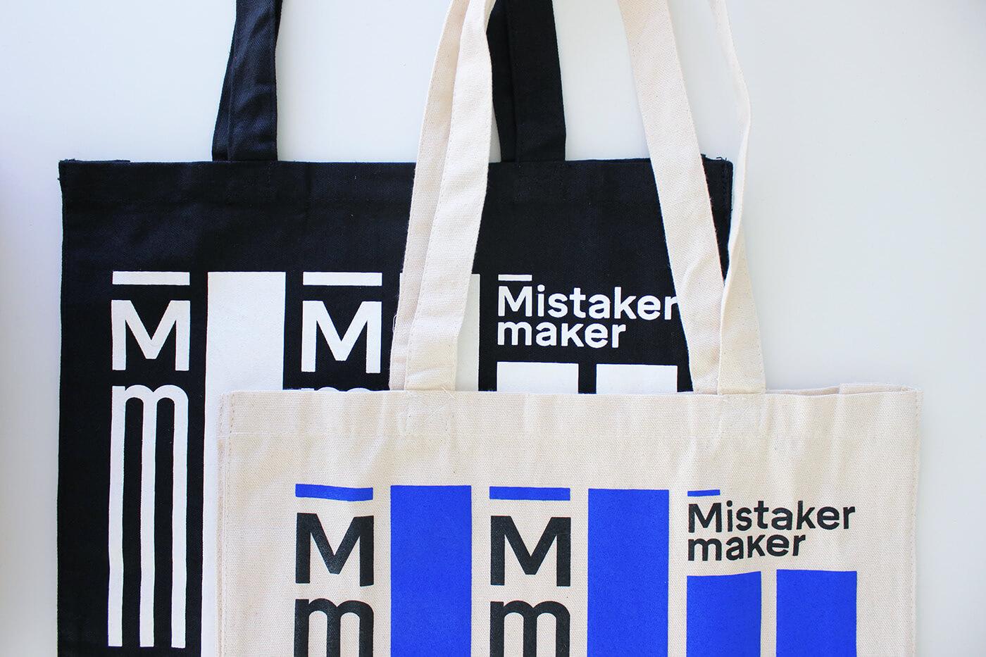 WF-MistakerMaker16